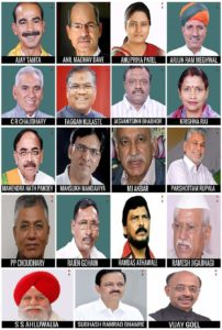 The list of 19 new ministers in Modi's cabinet