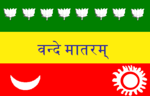 The 1907 Flag of India
