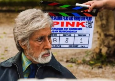 Movie review: Pink