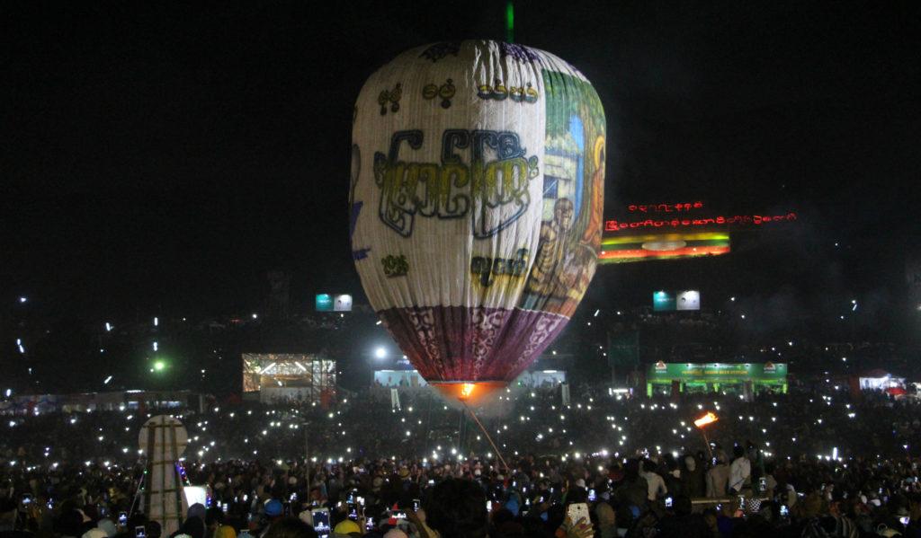 balloon_festival_myanmmar