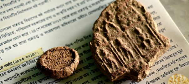 Votive tablets found during the excavation