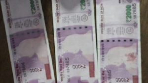 Farmers in Madhya Pradesh received INR 2000 notes without the image of Gandhi