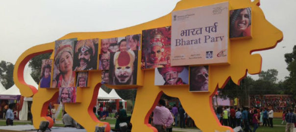 A weeklong festival that exhibits diverse culture, cuisine and handicrafts of different Indian states