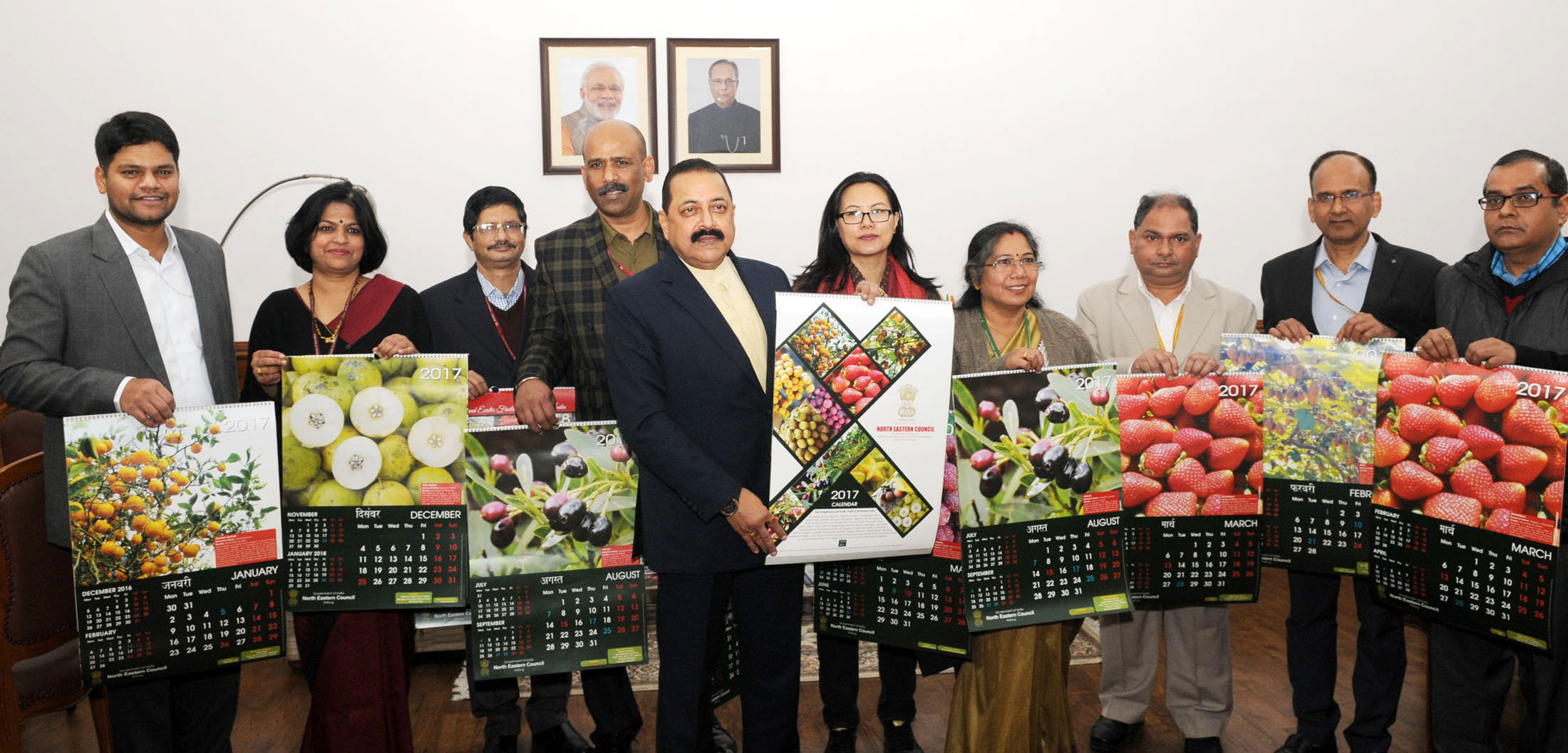 Dr Jitendra Singh releasing the 2017 Calendar of the North Eastern Council in New Delhi