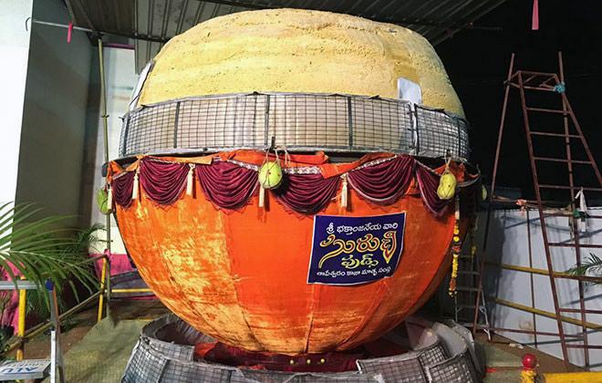 Largest Laddu