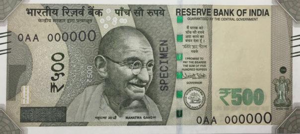 Le nouveau billet de 500 roupies