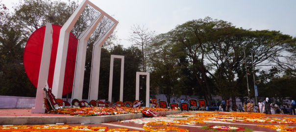 Main celebration spot at Dhaka University, called Shahid Minar where entire Bangladesh sends their homage to the language martyres
