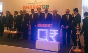 Bharat QR launch: 14 banks are partnering this flagship government programme that was unveiled in Munbai in the presence of RBI's Deputy Governer Rama S. Gandhi