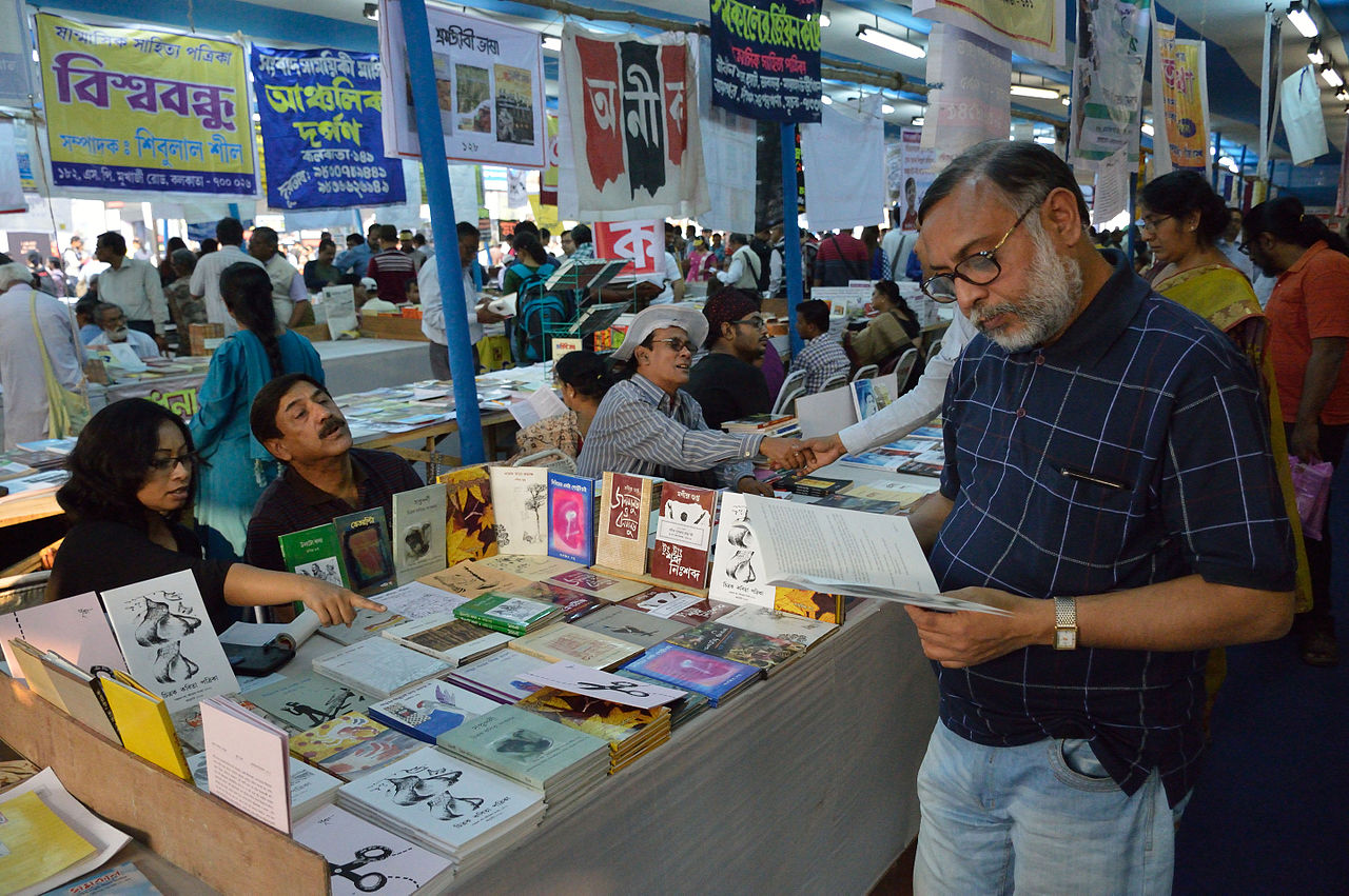 Little Magazine Stalls at the International Kolkata Book Fair