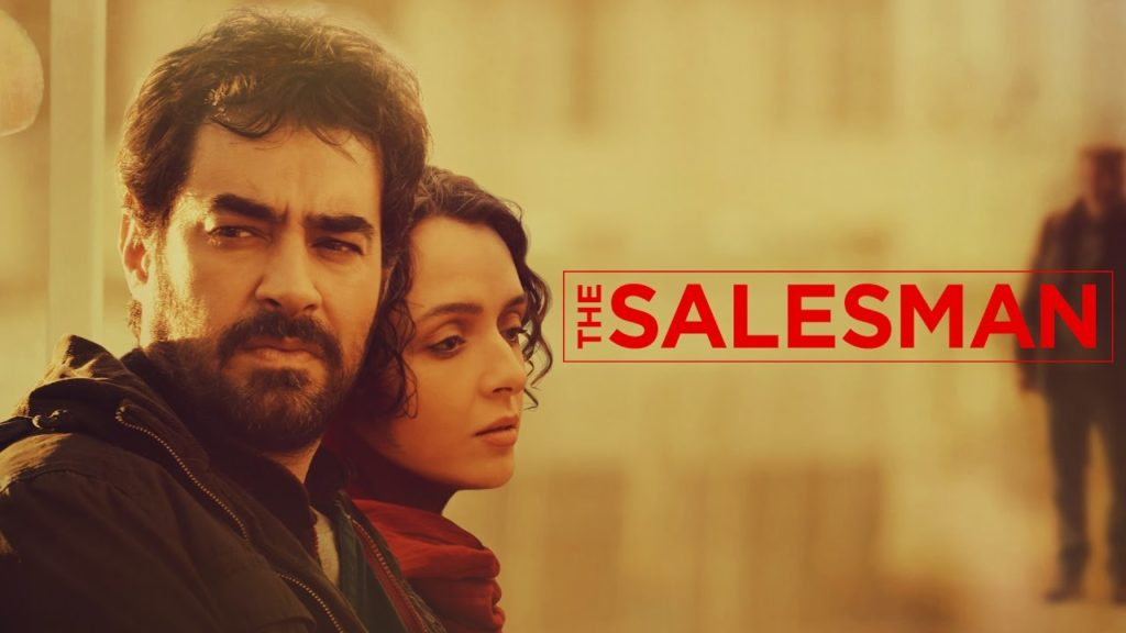Academy Award winning Iranian film set to hit the Indian screens on March 31