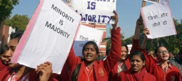 Government set up the NCM under the National Commission for Minorities Act, 1992