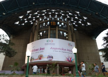 Aajeevika handicraft Mela in New Delhi from April 14 to 23