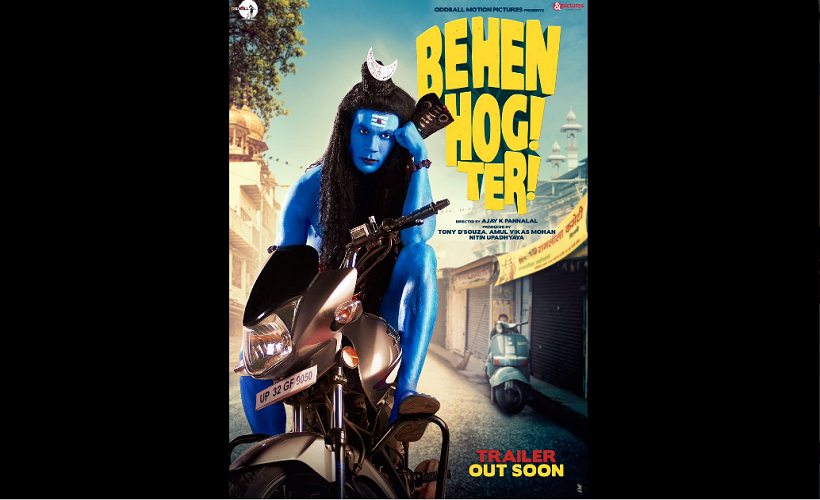 The digital poster from Behen Hogi Teri that sparked controversy