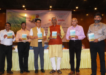 'Shanti Ki Afwayen' – a collection of Hindi poems launched in Delhi