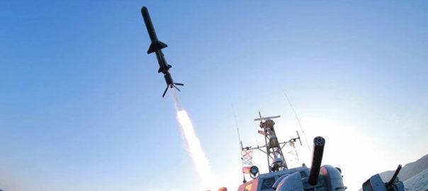 missile-ship