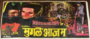 A rare poster of Mughal-e-azam archived by NFAI