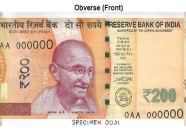 The curious case of new bank notes in India