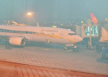 Airport in Kolkata Upgraded with CAT III-B ILS