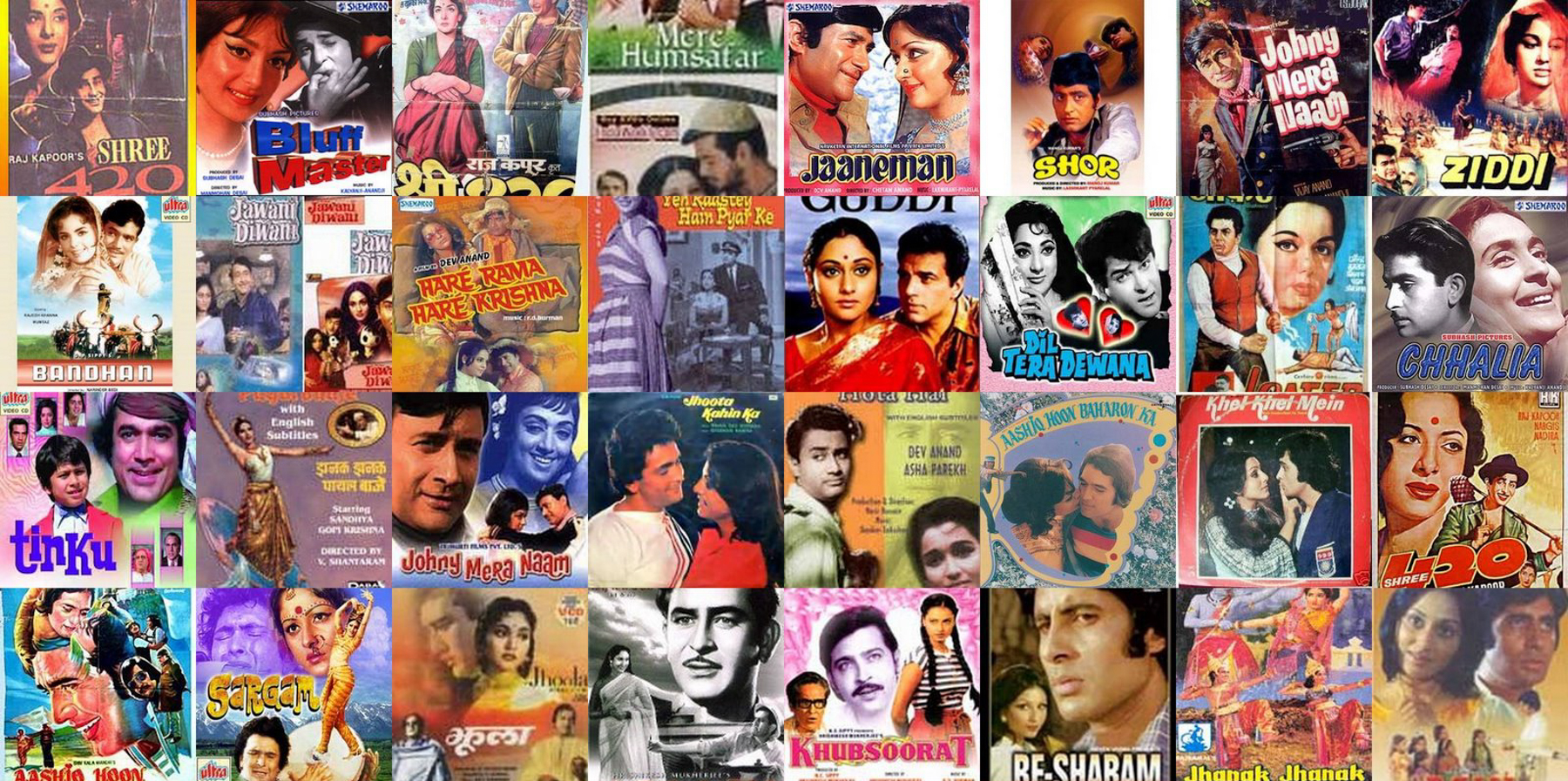 Movie Collage Posters