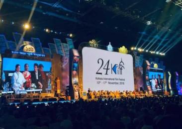 KIFF 2018 showcases the best of regional and international cinema