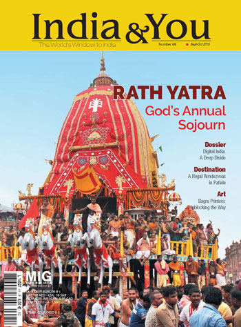 indiayou-may-june15-cover