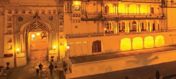 udyapur
