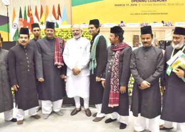 Discurso del primer ministro en el Foro Mundial sobre el Sufismo