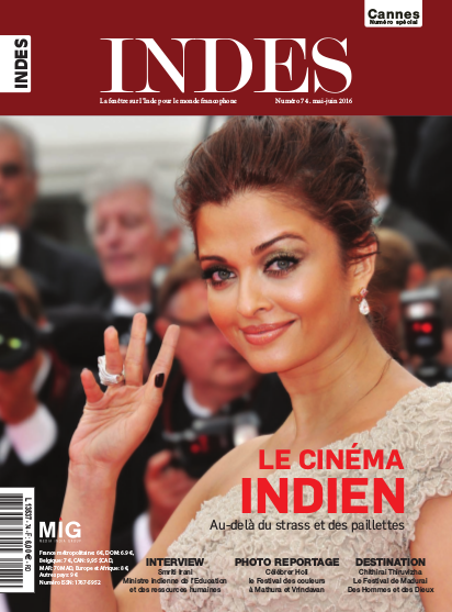 indes_cover_2016