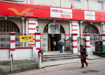 India passes the proposal for Indian Post Payment Bank
