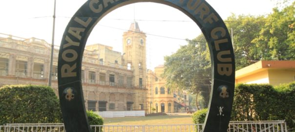 The entrance to the Royal Calcutta Turf Club, Kolkata, founded on 1847 as the first turf club in India.