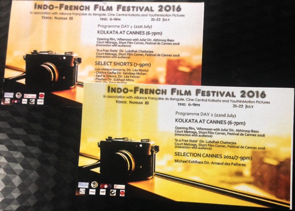 2 day Indo-French film festival held in Kolkata