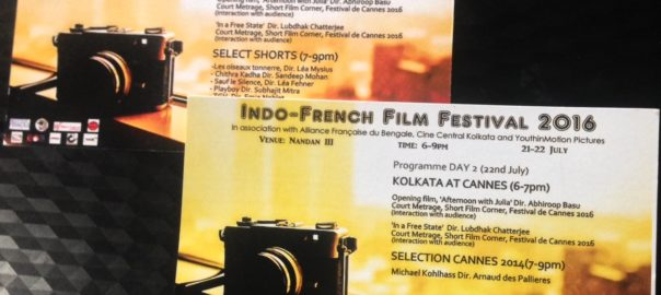 2 day Indo-French film festival held in Kolkata