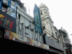 Metro cinema hall awaits renovation