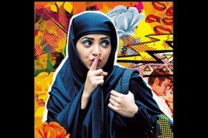 Still from the trailer of the film Lipstick under my burkha