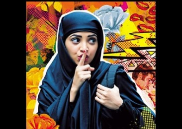 Lipstick Under My Burkha to premiere at Tokyo International Film Festival