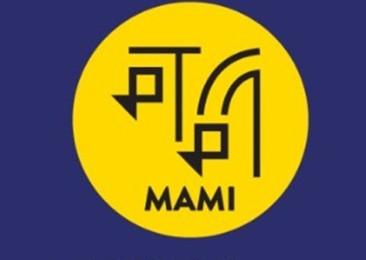 MAMI Mumbai Film Festival 2016 commences
