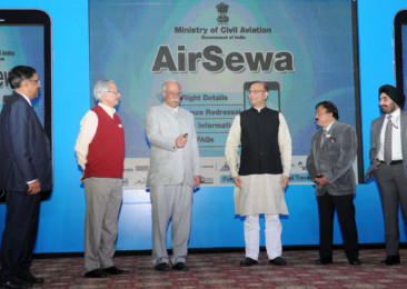 Government of India launches 'AirSewa Portal'