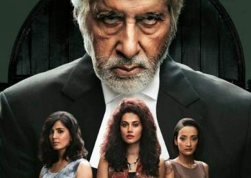 Aniruddha Roy Chowdhury's 'Pink' to be screened at the UN