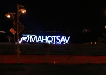 Madhya Pradesh hosts second Jal Mahotsav