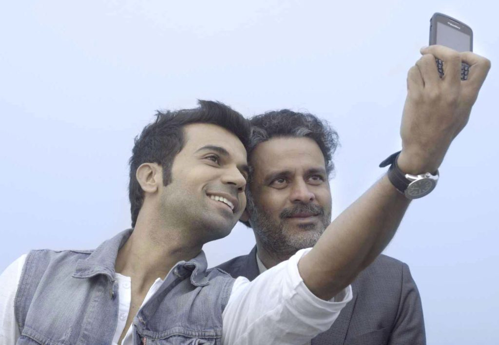 Manoj Bajpai and Rajkumar Rao in a scene from Aligarh