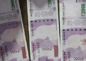 Gandhi goes missing on INR 2,000 notes in Madhya Pradesh