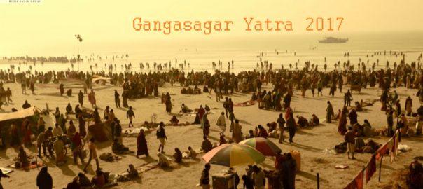 gangasagar-2017_MIG_fm
