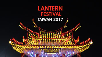 A Video Report on Taiwan Lantern Festival