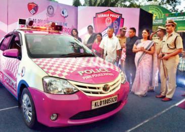 Une journée avec la Pink Police Patrol