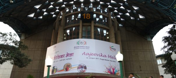 aajeevika-mela-new-delhi
