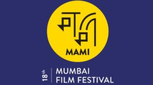 The poster for Mumbai International Film Festival in 2016