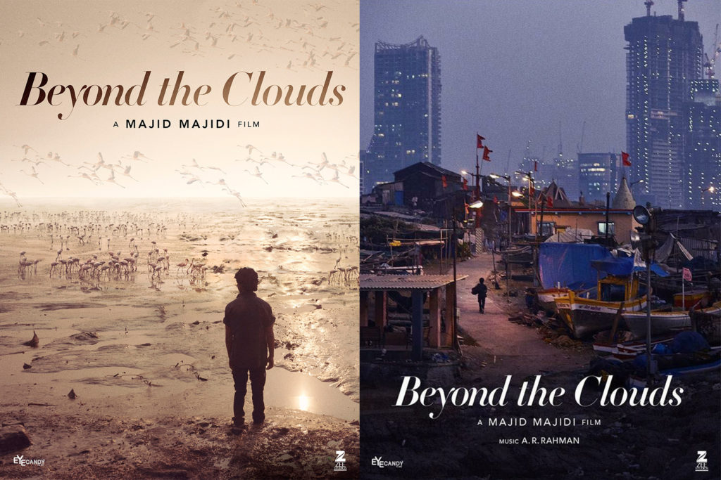 First poster (L) of Beyond the Clouds and the second one released in Cannes