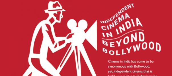 ind_cinema