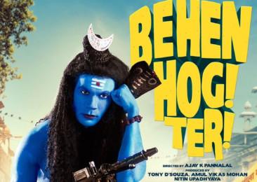 Behen Hogi Teri's Poster War