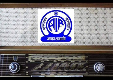 Timeless and Significant – All India Radio (AIR)
